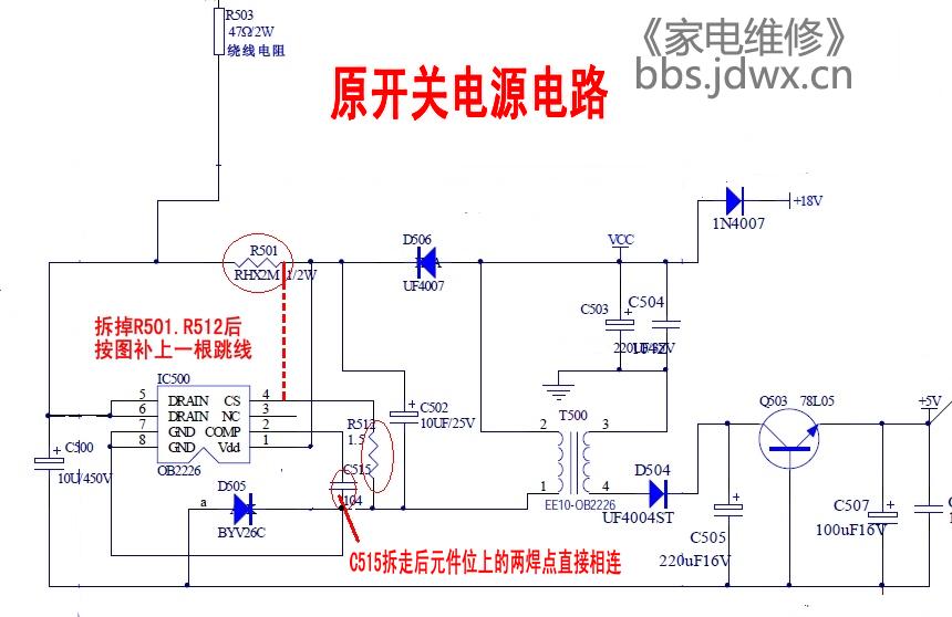原低压电源芯片ob2226ap代换
